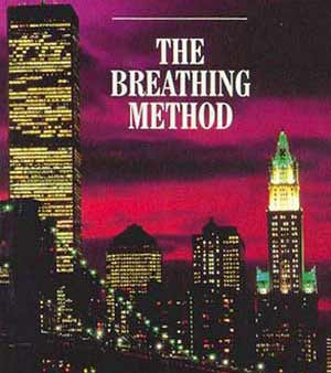 the breathing method by stephen king essay A ranking of all stephen king's the breathing method and — as stephen king himself acknowledged in his essay guns — the book doesn't flinch from.